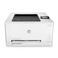 HP ColorLaserJet Pro M252N
